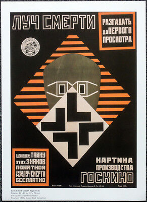 Death Ray 1925 Russian Film Movie Poster Page . F106