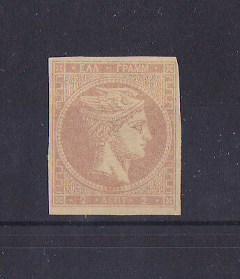 GREECE 1861-1882 Mint Hinged 2 L Light Brown Unchecked Signed!