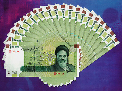 20 x 100,000 Iran Rials Banknotes UNC 2 Million Currency Uncirculated 100000 Lot