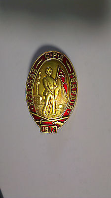 Soviet Russia Red Guards 1917 Badge USSR Russian A541