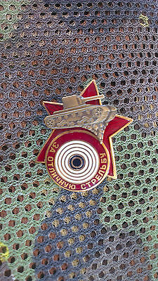 Soviet Russia Excellent Tank Weapon Shooting Badge USSR A245