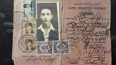 Egypt Carted`identite Postale With Pair Stamp 3 Mill & Revenue 5 Mill Cairo Cd