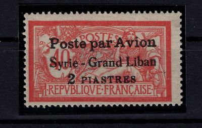 P37631/ Syrrie / Syrria / Airmail / Maury # Pa14-I Neuf * / Mint Mh 100 €