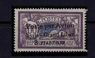P37632/ Syrrie / Syrria / Airmail / Maury # Pa15-I Neuf * / Mint Mh 100 €