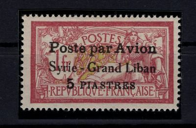P37633/ Syrrie / Syrria / Airmail / Maury # Pa16-I Neuf * / Mint Mh 100 €