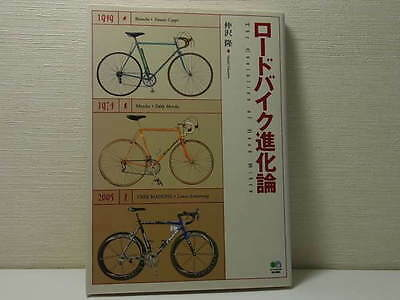 The Evolution of Road Bike book photo bicycle vitnage Campagnolo