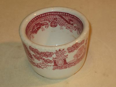 vintage JACKSON CHINA SMALL RESTAURANT CUP~COOK'S HOTEL & RESTAURANT,N.Y.~