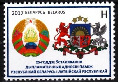 BELARUS 2017-19 Heraldry: Diplomatic Relations with Latvia, MNH