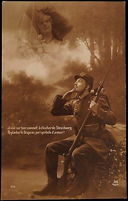 "WWI Real Photo French ""Galerie Patriotic"" Postcard"