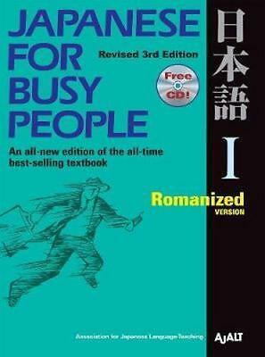 NEW Japanese For Busy People I By  AJALT Paperback Free Shipping