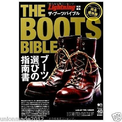 The Boots BIBLE Book Magazine Catalogue Wesco Red Wing BECKMAN Dr.Martens Men's