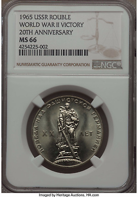 Soviet Union USSR Rouble 1965 20th Anniversary of World War II Victory NGC MS66