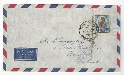Thailand stamp 08/Dec/1952 air mail with SG355 from Salome stamp service FDC