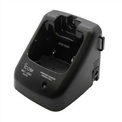 Icom Rapid Charger f/BP-245N - Includes AC Adapter