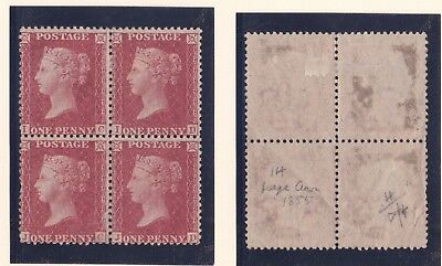 Lot:23570  GB QV  1d red penny star block of 4