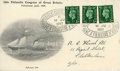 GB 1937 24th Philatelic Congress of GB Souvenir Cover Ships Themed