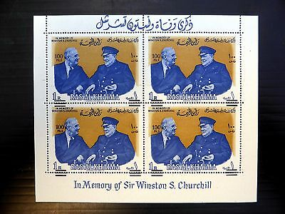 RAS AL KHAIMA Churchill M/Sheet with Misplaced Surcharges RARE SEE BELOW AC551