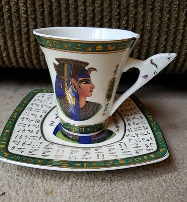 Fathi Mahmoud Sculpture Cup And Saucer, Made In Egypt, Limoges