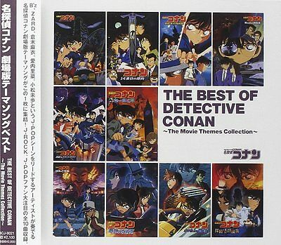 ANIME Music SOUNDTRACK CD Detective Conan Case Closed  Movie Themes Collection