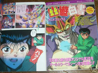 Yuyu Hakusho Movie Film Book Manga Yu Yu Hakusho  comics anime