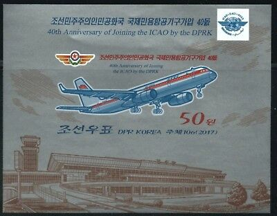 Korea 2017 Imperf Aluminum foil stamp 40th of Joining the ICAO Plane  S/S MNH