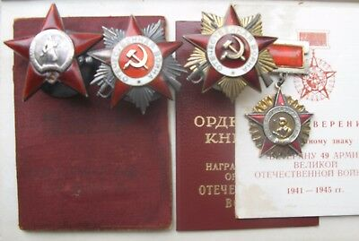 Soviet Russian WWII Personal Doc Group Platoon/Company Commander Reseached