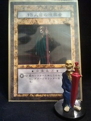 YUGIOH Dungeon Dice Monsters DDM - Japanese  THE 13TH GRAVE  figure/card lot