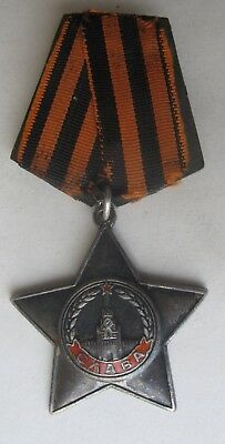Soviet Russian WWII Order of the Glory  3rd Class 6-digit s/n Mint Slip Rare