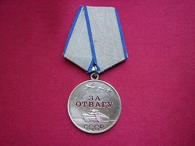 Medal For Courage USSR #2191998