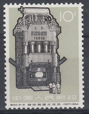 China 1966 Industrial Machines 10f MNH Stamp #6