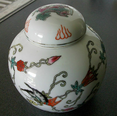 Hand Painted White Ginger Jar White With Flowers & Buttereflys