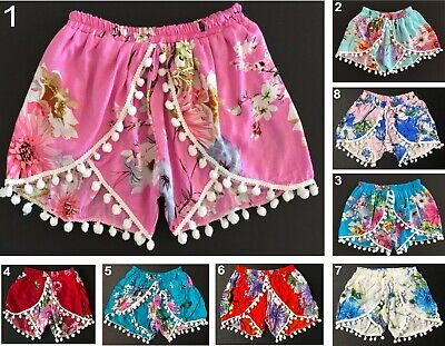 TODDLERS GIRLS KIDS SHORTS Pom Pom Elastic waist Childrens Sizes 1 2 4 6 8 10 12