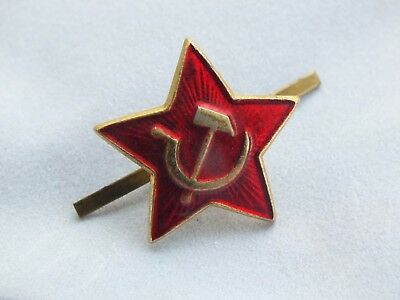 Retro/Vintage Russian Hat Badge. Hammer & Sickle Red