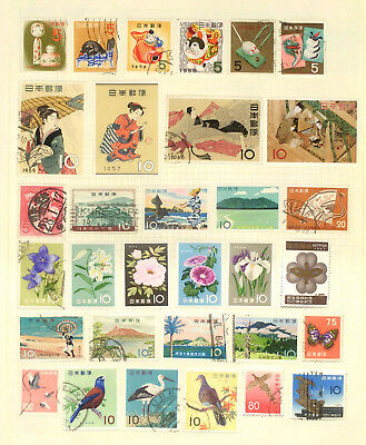 Good lot of mint & used stamps from Japan