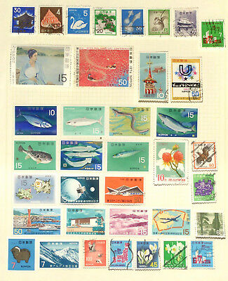 Good selection of mint & used stamps from Japan