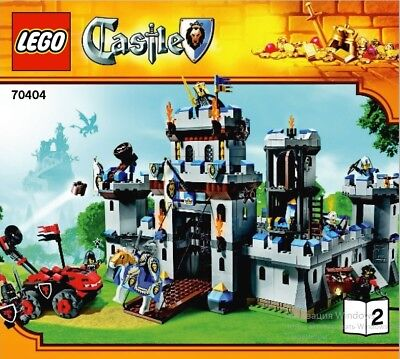 Lego King Castle. Only the instruction in pdf format. Without blocks.
