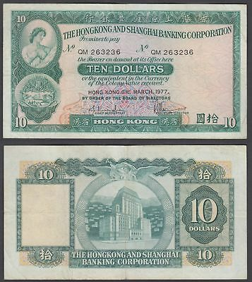 Hong Kong 10 Dollars 1977 (VF) Condition Banknote KM #182h BWC