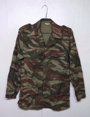 affordable price classic style big discount RARE 80'S VINTAGE France Army Lizard Camo Jacket French ...
