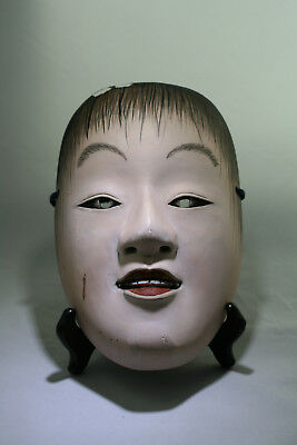 "A Vintage ""Dohji"" wooden Japanese Noh Mask"