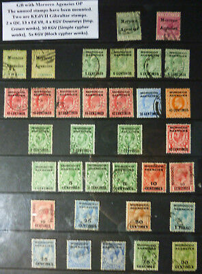 GB Morocco Agencies, over 50 stamps.