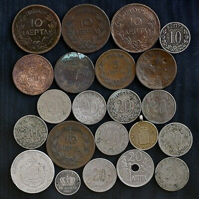 Greece, 1st Kingdom 1869 - 1912 Collection of 22 Coins 5, 10, 20 & 50 Lepta see