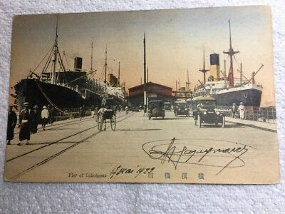 Old Postcard - Pier of Yokohama, Japan