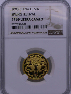 China 2003 Spring Festival 1/3oz Gold Coin NGC 69