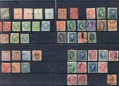 #352 Argentina 19thC old stamps misc M/U on 12x cards incl 2x covers +2x leaves