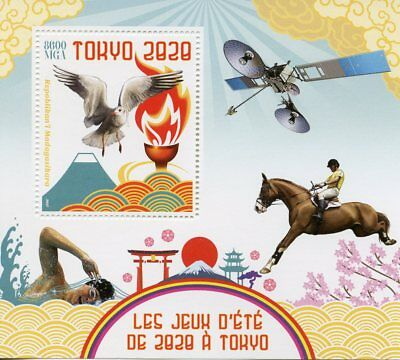 Madagascar 2017 MNH Tokyo 2020 Summer Olympics Swimming Horses 1v S/S Stamps