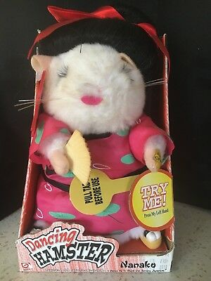 2003 D.h.gemmy 'nanako' Dancing Hamster - (Nib) Excellent Condition! **rare**