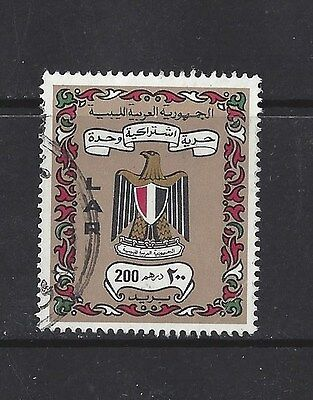 Libya  #458  Used - 1972 Issue