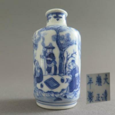 Antique Chinese Porcelain Snuff Bottle Decorated With Immortals Playing Go [89]