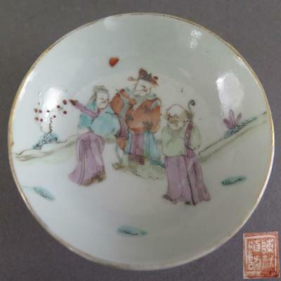 Fine Antique Chinese Porcelain Dish Guangxu Period - Marked [96]