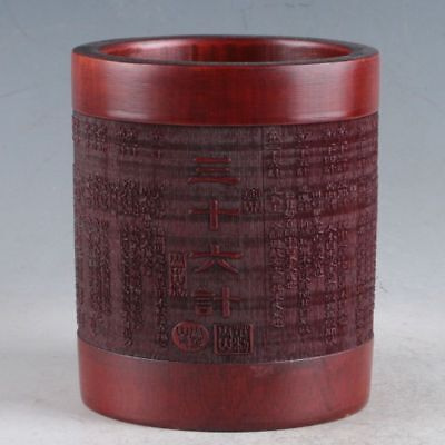 Chinese Bamboo Pole Hand Carved Thirty Six Stratagems Brush Pot DY496